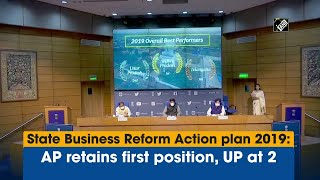 State Business Reform Action plan 2019: AP retains first position, UP at 2  IMAGES, GIF, ANIMATED GIF, WALLPAPER, STICKER FOR WHATSAPP & FACEBOOK