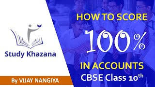 How to Score 100 Percent in Accounts  Class 12  by Vijay Nangia