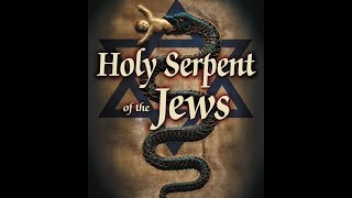 TEXE MARRS - Holy Serpent of the Jews - JUNE 25, 2016