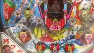 「演歌道」 三共 レトロパチンコ  ハネモノ