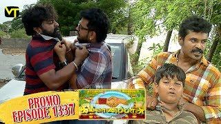 Kalyanaparisu Tamil Serial - கல்யாணபரிசு | Episode 1337 - Promo | 17 July 2018 | Sun TV Serials