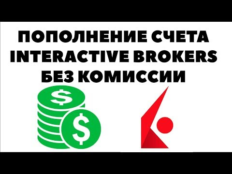 Курс доллара форекс финам