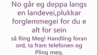 Gabrielle   Ring Meg (Med Tekst På SkjermenLyrics On Screen)