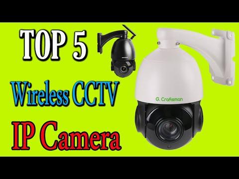 Top 5 Best Outdoor PTZ Wireless CCTV Camera 2020