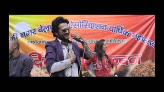 Sarara (Song) - Yeh Saali Zindagi
