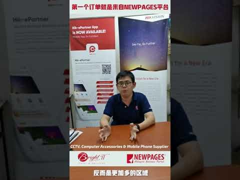 我的第一个订单就是来自NEWPAGES商务平台 - Mr.Goh Bright IT Sales & Services