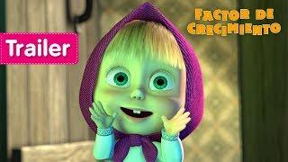 Masha y el Oso - Factor De Crecimiento 🌿 (Trailer)