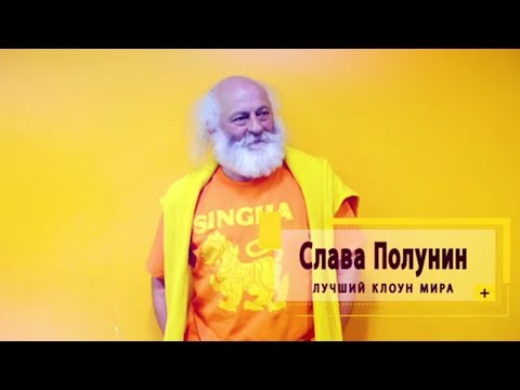 Краснодар фестиваль на счастье