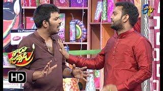 Sudeer, Ramprasad,Vishnupriya | Tarajuvvalu | ETV Diwali Special Event | 7th Nov 2018 | ETV Telugu