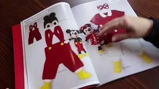 Örgü Tasarım Dergisi 2. Sayı Çıktı