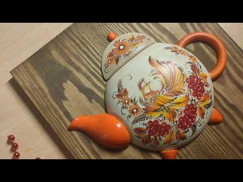 """Wanddeko für die Küche oder Esszimmer """"Teekanne"""", Bauernmalerei"""