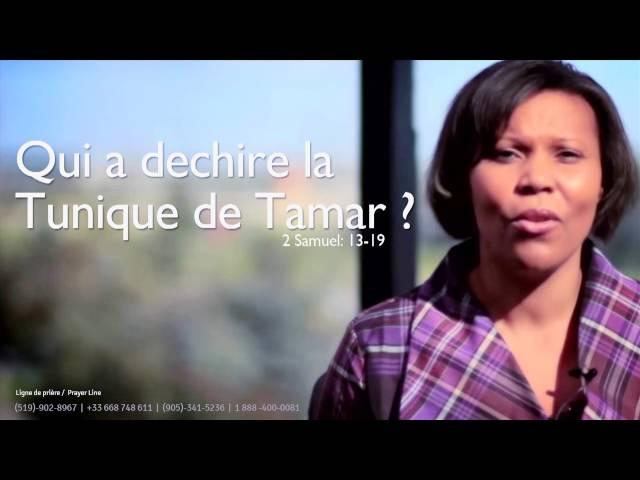 Qui a dechiré la Tunique de Tamar ?