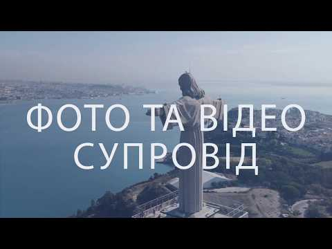 Фото Відеозйомка та монтаж в Україні та за її межами