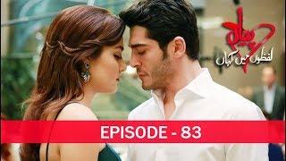 Pyaar Lafzon Mein Kahan Episode 83