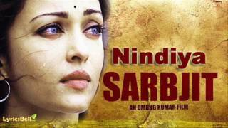 nindya arijit singh new song 2016