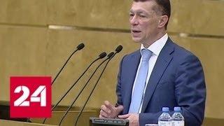 Госдума одобрила изменения в пенсионном законодательстве в первом чтении - Россия 24