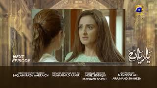 Yaariyan - EP 24 Teaser - 13th September 2019 - HAR PAL GEO DRAMAS