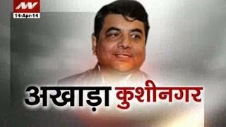Akhada Kushinagar: Masood's hate speech video 6-month-old, says RPN Singh - Part 1