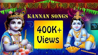 Kannan Tamil Songs | Krishna Jayanthi Special | Devotional Songs | Krishnan Songs | Tamil God Songs
