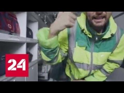 Noize MC в шоке от проверки его песни с Монеточкой - Россия 24