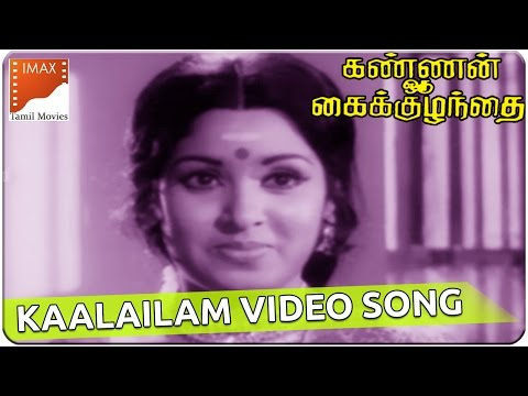kannan video songs