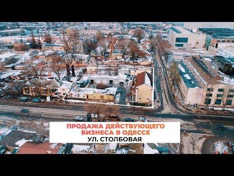 Фото Аэросъёмка промышленного объекта для агенства недвижимости