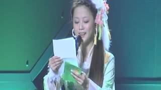 Niigaki Risa - Carta de Graduación Subtitulada  (Graduation's Speech) Caption   Kholo.pk