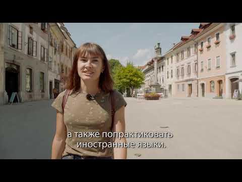 Волонтер Алена
