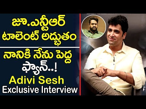 Adivi Sesh Great Words About About Jr Ntr And Nani In Rapid Fire