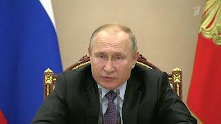 Владимир Путин провел на этой неделе совещание с министрами.