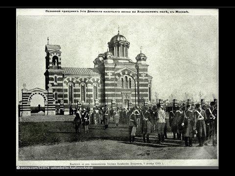 Храм в мичуринском в ленинградской области