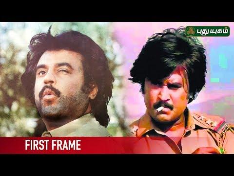 Superstar Rajinikanth plays a cop in AR Murugadoss film | First Frame | 18/06/2019