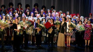 Иверия-Колхида 60 лет юбилейный концерт