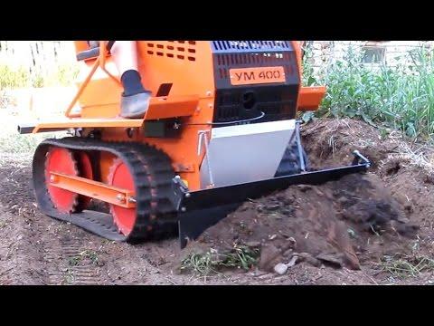 TerraMec 1 Mini Bulldozer makes yard work fun - смотреть онлайн на