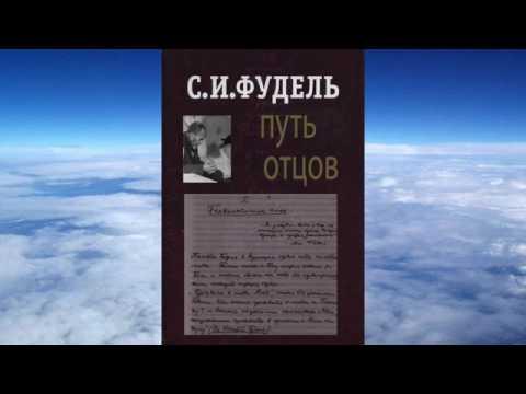 Молитва від страху українською