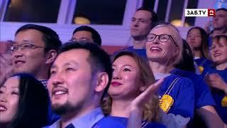 Худрук команды «Сборная Забайкальского края»: В Сочи на нас делают пародии