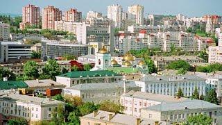 Белгород, познавательная экскурсия по историческому центру области. Прекрасен Белый город России