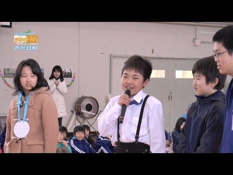 野田小学校 6年生を送る会
