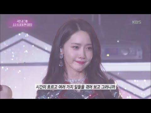 연예가중계 Entertainment Weekly - 소녀시대가 뽑은 소녀시대 히트곡 1위.20170818