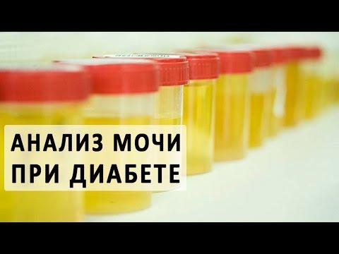 Как применять цитросепт при сахарном диабете