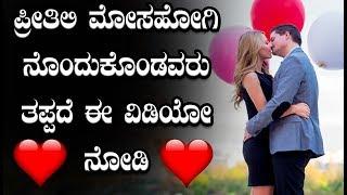 R.SHIVAYYA MOTIVATION SPEECH VIDEO  FOR LOVE FAILURE, Heart touching video