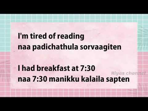 Download Spoken English Through Tamil Lesson 128 Riyas Channel Video
