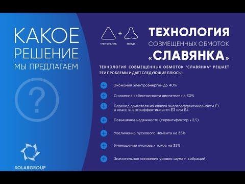10.01.2020 #DUYNOV2020, #моторколесодуюнова Проект Дуюнова,увеличил пакет ,почему ?Только факты! !