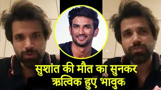 Rithvik Dhanjani Gets ANGRY & EMOTIONAL As Sushant Singh Rajput PA$$ES AWAY