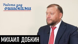 Беспредел в Верховной Раде. Д.Джангиров и М.Добкин