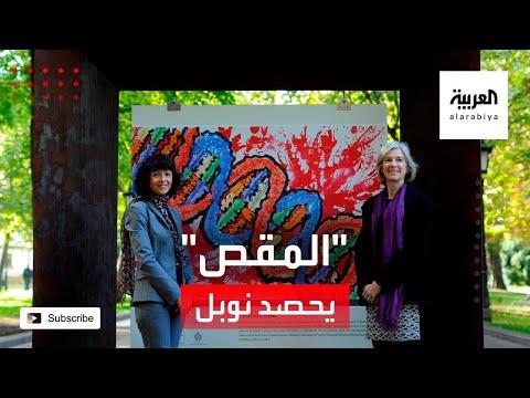 العرب اليوم - شاهد: تعرف على اختراع