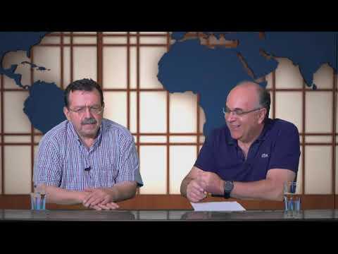 Συνέντευξη Χρήστου Γιαννακάκη, Πρόεδρος Κ/Ξ Συν/σμών Ομάδων Παραγωγών Ημαθίας
