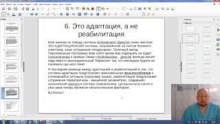 Про метод Бубновского