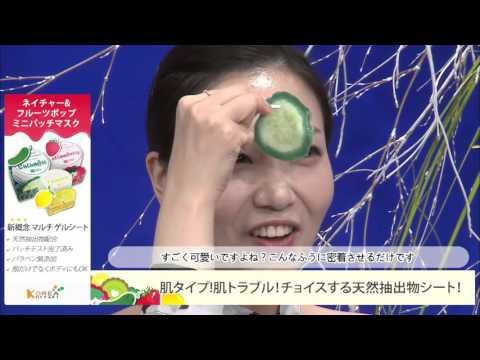 ジーアンドエスコスメティック [韓国コスメ G&S COSMETIC] ネイチャー・フルーツ PO Pミニパッチ マスク