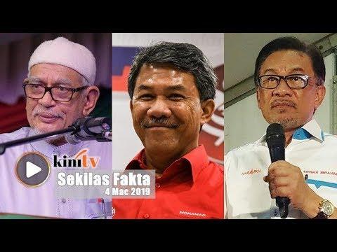Umno-PAS rancang guna 1 logo?, Angkat Anwar jadi PM secepat mungkin - Sekilas Fakta, 4 Mac 2019
